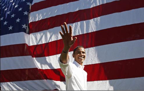 Obama in front of Huge Flag